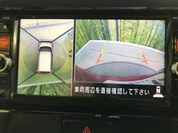 アラウンドビューモニター搭載!駐車も楽々です