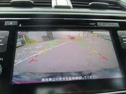 駐車時に安心のバックモニター付きなので広報の視界もクリアで安全確認もばっちりです。