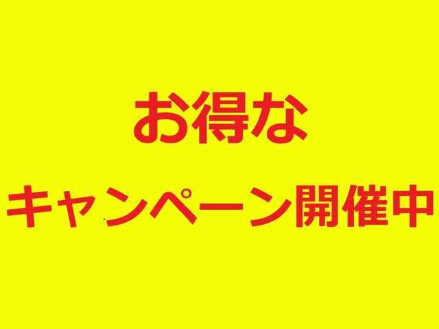 東京都八王子市に弊社本店がございます。こちらの在庫も、事前にご連絡を頂ければ、お取り寄せの対応も承っております。