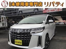 トヨタ アルファード 2.5 S Cパッケージ 登録済未使用車 禁煙車 Dオーディオ