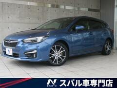 スバル インプレッサスポーツ の中古車 2.0 i-L アイサイト 愛知県岡崎市 149.9万円