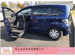 ホンダ フリード 1.5 G エアロ 助手席リフトアップシート車 助手席リフトアップ 福祉車両