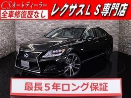 レクサス LSハイブリッド 600h バージョンU Iパッケージ 4WD SR/Mレビ/Rエンタ/後席VIP/グレー本革