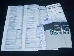 新車保証書メンテナンスノート完備!!記録簿は18回分が確認できこれまでのオーナー様の扱いの良さを感じるポイントです。整備内容も確認しご案内させて頂きますのでお気軽にお申し付け下さいませ!!