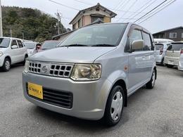 日産 オッティ 660 S ナビ キーレス