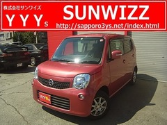 日産 モコ の中古車 660 X FOUR 4WD 北海道札幌市西区 59.8万円