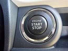 ワンタッチでエンジン始動!プッシュスタート式!
