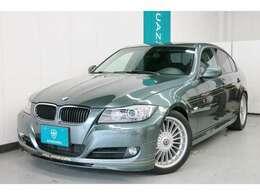 BMW純正色のタスマンメタリック すごく希少なボディカラーです。