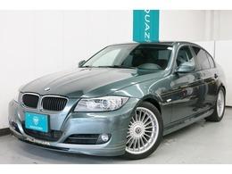BMWアルピナ D3 リムジン ビターボ 6速マニュアル ハーフレザー 記録簿多