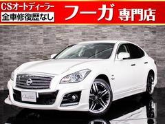 日産 フーガハイブリッド の中古車 3.5 VIP 千葉県野田市 149.0万円