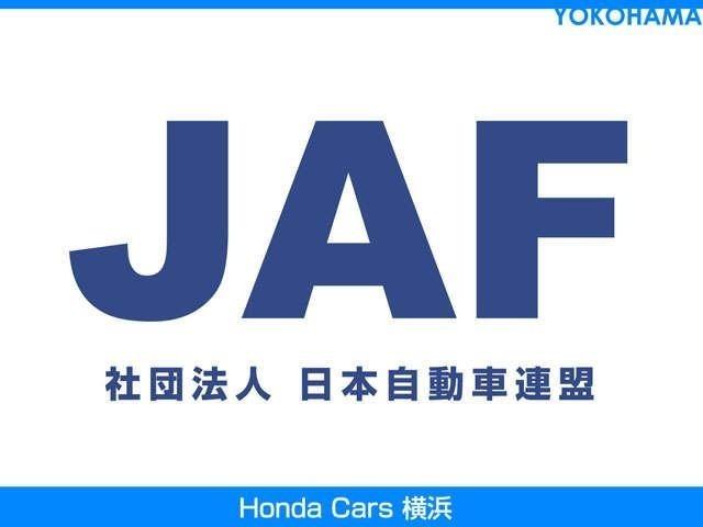 Bプラン画像:Honda Total Careと合わせればより安心です!