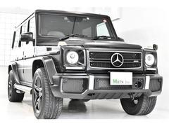 メルセデスAMG Gクラス の中古車 G63 ロング 4WD 東京都練馬区 1380.0万円