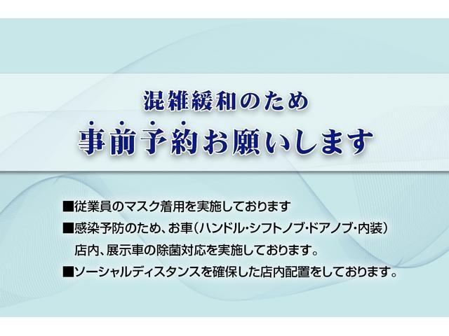 ■混雑緩和のためご来店時には、事前予約をお願いいたします。コロナ感染症対策の為、検温・消毒・マスクの着用お願いします。ご来店ご予約は045-532-9000にお電話ください。