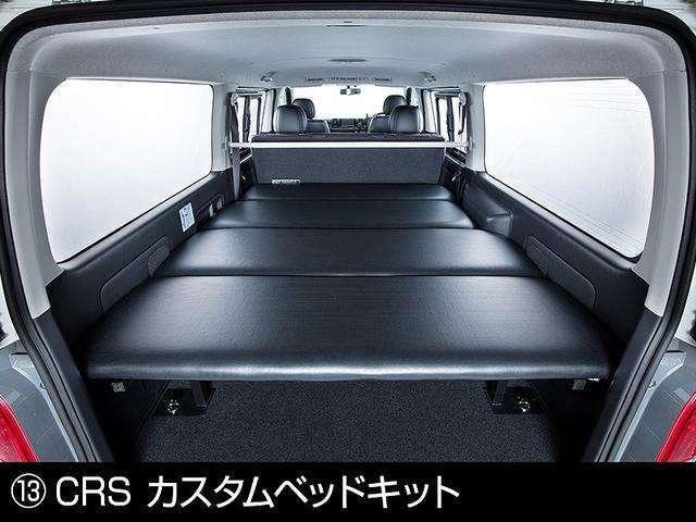 ■CRS☆ベットキット 高さ調節機能付き 4分割マット パンチングレザー☆www.crs9000.com☆045-532-9000