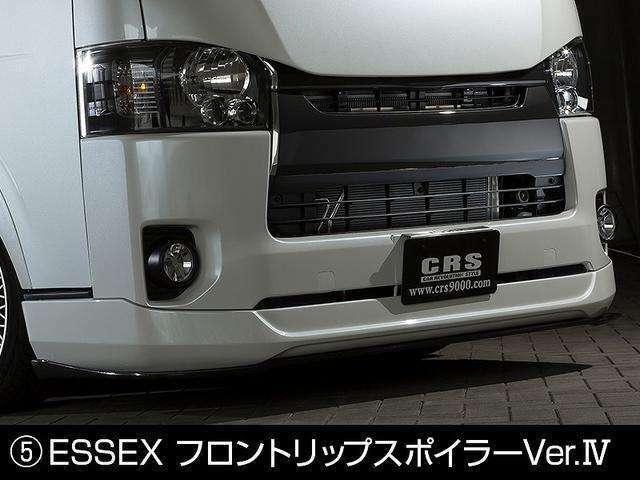 5■CRS☆ESSEX フロントリップスポイラーVer4☆www.crs9000.com☆045-532-9000