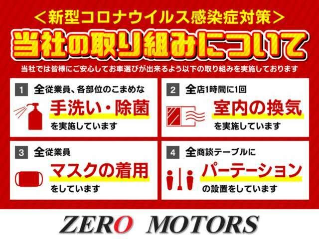 【安心の専門店】当店は軽自動車専門店となっております。専門知識のプロスタッフも在中しております☆
