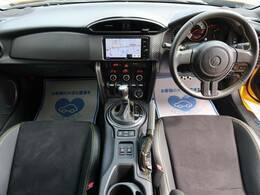 【トヨタ86 GT イエローリミテッド エアロパッケージFT】入庫致しました。詳しくは当店【052-398-4907】までお気軽にお問い合わせ下さいませ。