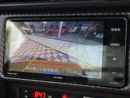 【ECLIPSE製ナビ】便利な【バックモニター】も装備されております。駐車が苦手な方でも安心して安全確認ができるオススメ機能です。