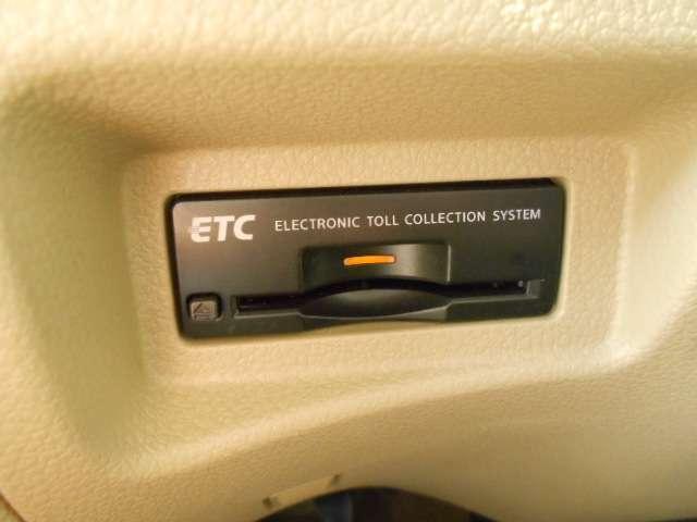 ETCユニット