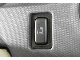 電動スライドドアは運転席スイッチやドアノブ・リモコンキーでも開閉可能です!