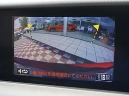 【純正ナビ】便利な【バックモニター】も装備されております。駐車が苦手な方でも安心して安全確認ができるオススメ機能です。