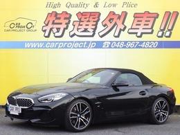 BMW Z4 sドライブ 20i Mスポーツ 赤革/衝突軽減/ACC/ナビ/Bカメラ/新車保証