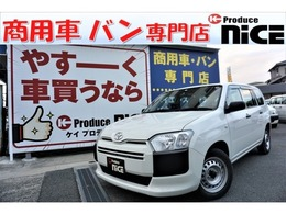 トヨタ プロボックスバン 1.3 DX コンフォート ポータブルナビ ETC キーレス Pウィンドウ