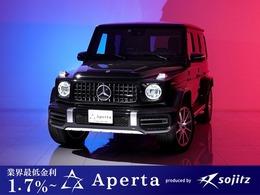 メルセデスAMG Gクラス G63 4WD レザーエクスクルーシブPKG 安心3年保証付