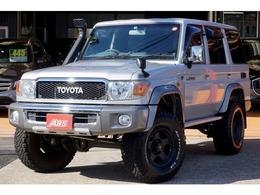 トヨタ ランドクルーザー70 4.0 4WD 公認3インチリフトUP タンクガード