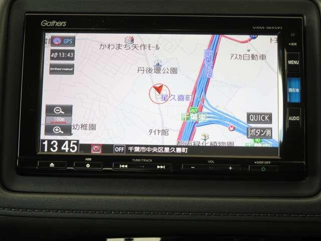 ホンダ純正メモリーナビ搭載車☆メモリータイプのナビは動きも早く快適です♪♪♪フルセグTVの視聴もOKです♪ドライブのお供に役立ちます♪♪