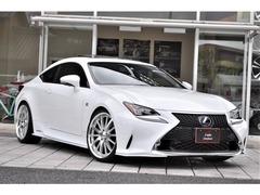 レクサス RC の中古車 300h Fスポーツ 愛知県清須市 389.0万円