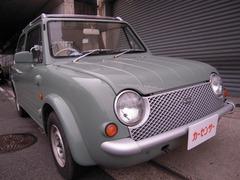 日産 パオ の中古車 1.0 キャンバストップ 愛知県名古屋市緑区 100.0万円