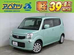 日産 モコ 660 X CDオーディオ装着車