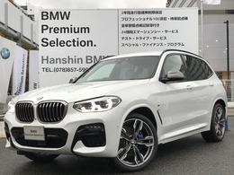BMW X3 M40d ディーゼルターボ 4WD 新メーターワンオーナーLEDライト純正21AW