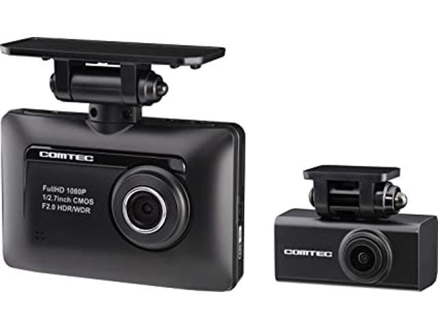 Bプラン画像:ドライブレコーダーは、映像・音声などを記録する自動車用の車載装置のことです。 事故の際の記録はもちろん、旅行の際の思い出としてドライブの映像を楽しむことができ、後方録画であおり運転対策にも効果的です。
