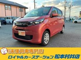 三菱 eKワゴン 660 M キーレス シートヒーター 盗難防止