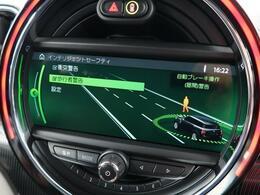 ●衝突被害軽減システム 安全装備が装備されていますので、安心してドライブをお楽しみいただけます!