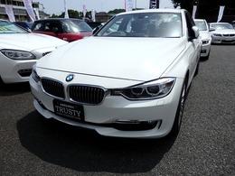 BMW 3シリーズ 320i ラグジュアリー ディーラー記録簿毎年8枚 1年保証