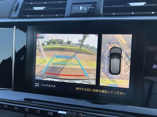 駐車時に便利なバックカメラ装備!