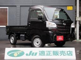 ダイハツ ハイゼットトラック 660 スタンダード 3方開 4WD 4WD トップシェイドガラス