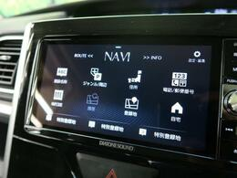 ◆【純正ナビ】使いやすいナビで目的地までしっかり案内してくれます。CD/DVDの再生もでき、お車の運転がさらに楽しくなりますね!!