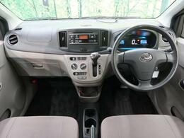 ◆【H25年式ミライース入庫いたしました!!】走行距離も短く、人気のあるお車になります!!