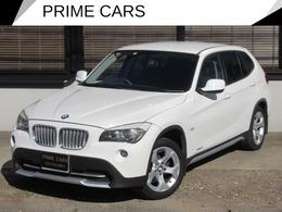 BMW X1 xドライブ 20i 4WD 清掃除菌済 ターボ 東海仕入 HIDライト