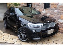 BMW X4 xドライブ28i Mスポーツ 4WD 茶革 ACC 禁煙ワンオーナー車