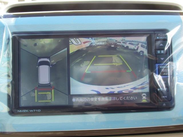 (安全性)バックモニターも付いています!!狭い道の切り返しや駐車時に便利で安心です!!