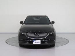 車の状態は『車両検査証明書』で確認できます。