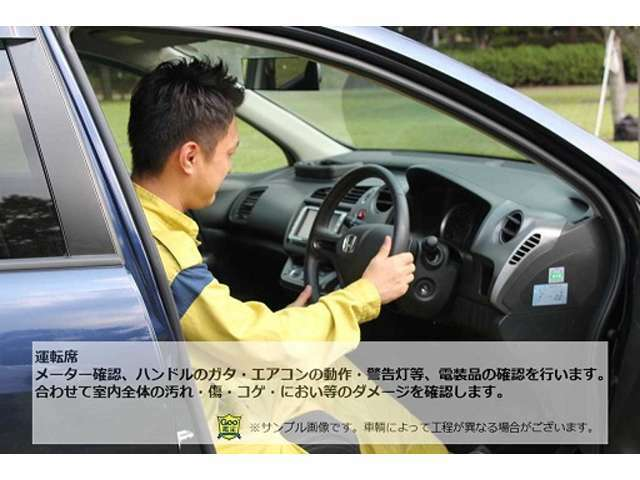 納車前には入念な整備を実施しておりますが、中古車ということで、乗り出して頂いてからの不具合が出る可能性もあります、走行、旋回、制動に関する不具合など幅広く修理させていただきます。