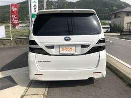 車検が令和3年12月までありまして総額83.7万円からです。よろしくお願いします!