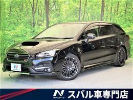 スバル レヴォーグ 1.6 STI スポーツ アイサイト ブラック セレクション 4WD 純正8型ナビ ETC シートヒーター
