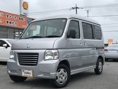 ホンダ バモスホビオバン の中古車 660 プロ 埼玉県東松山市 17.5万円